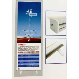 display-roll-up-plastico-0-8-x-1-8-m-pza
