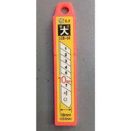 navaja-cutter-reforzado-lcb-50-paquete-con-10-pzas